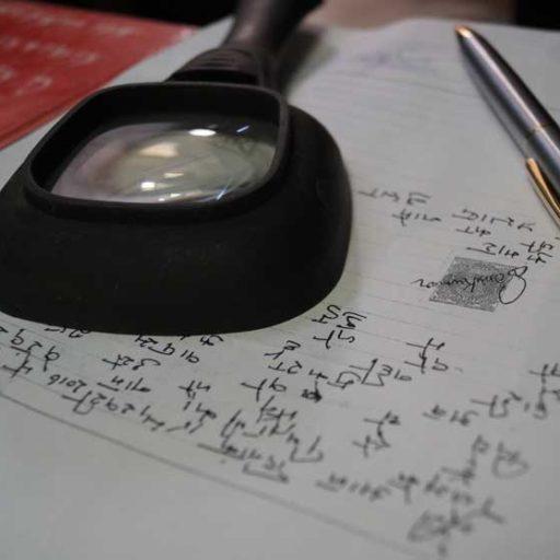 Forensic-Handwriting-Verification